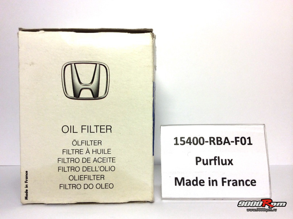 15400-RBA-F01 в упаковке (вид 3)