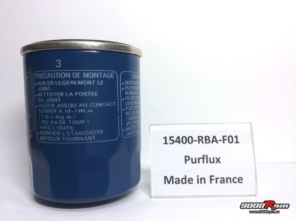 15400-RBA-F01 без упаковки (вид 3)