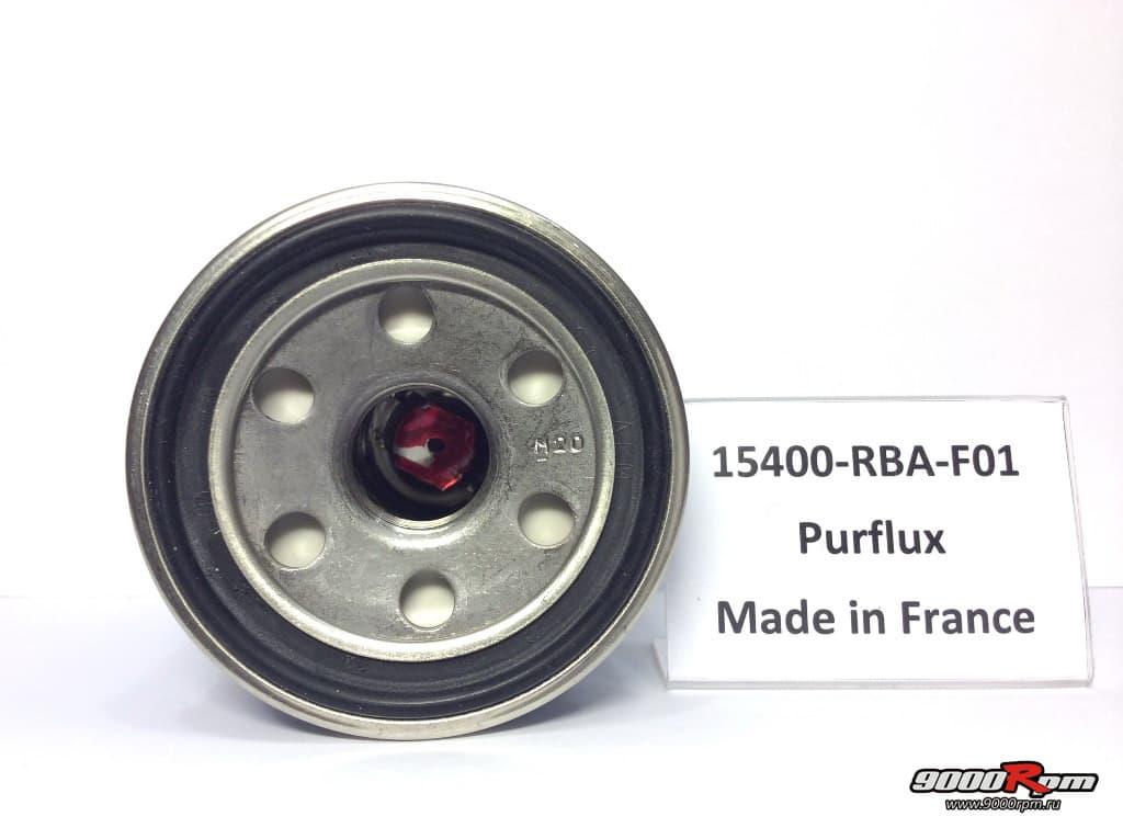 15400-RBA-F01 без упаковки (вид клапана)