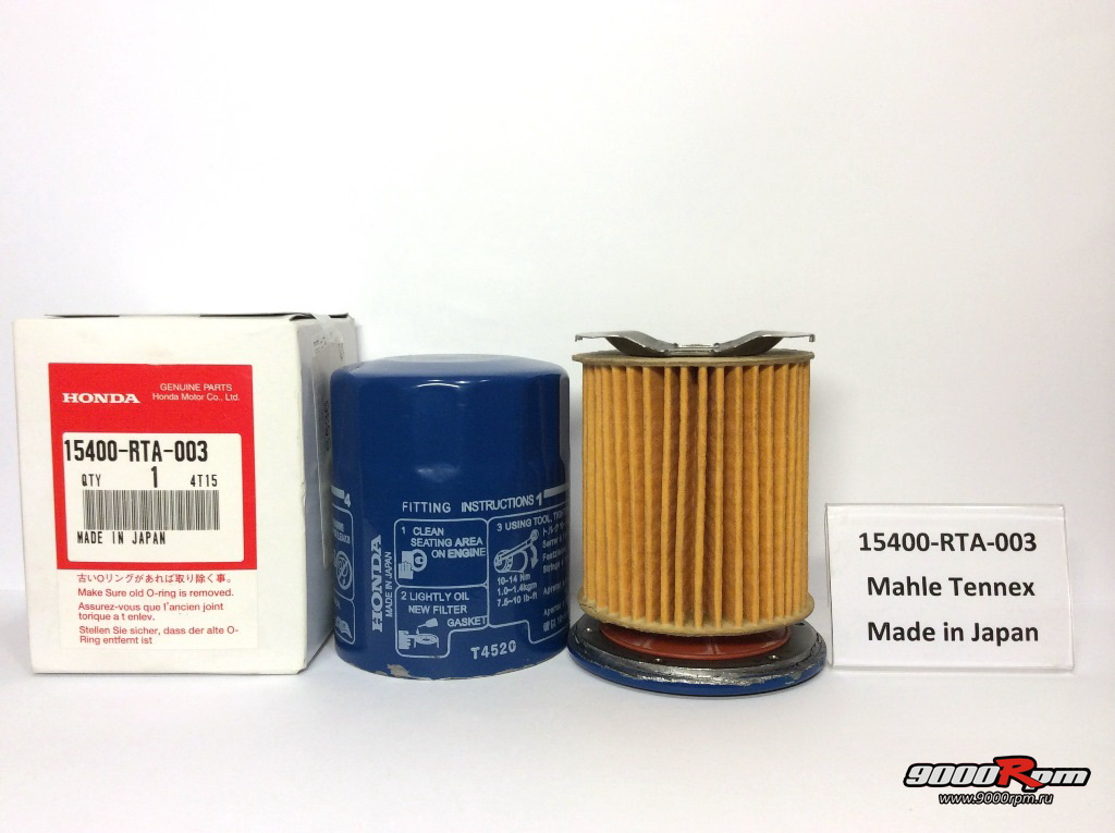 15400-RTA-003 изнутри