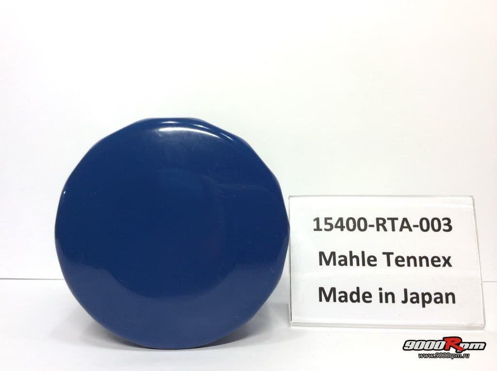 15400-RTA-003 без упаковки (вид сверху)