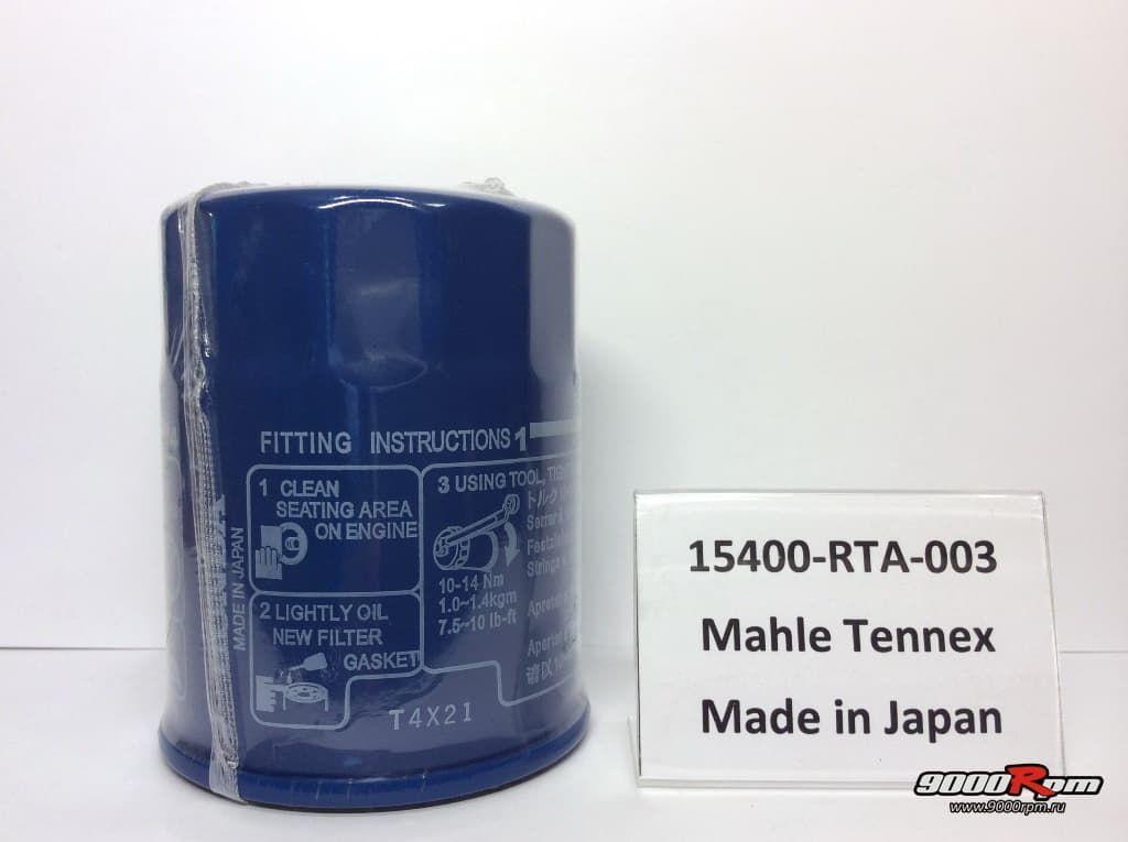 15400-RTA-003 без коробки
