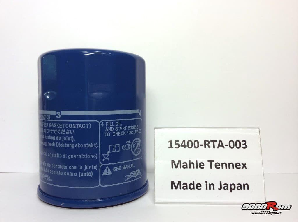 15400-RTA-003 без упаковки (вид 3)