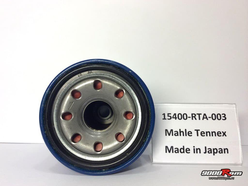 15400-RTA-003 без упаковки. Вид клапана.