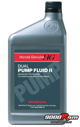 DPSF Honda USA