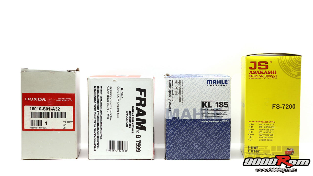 Вид фильтров в упаковке