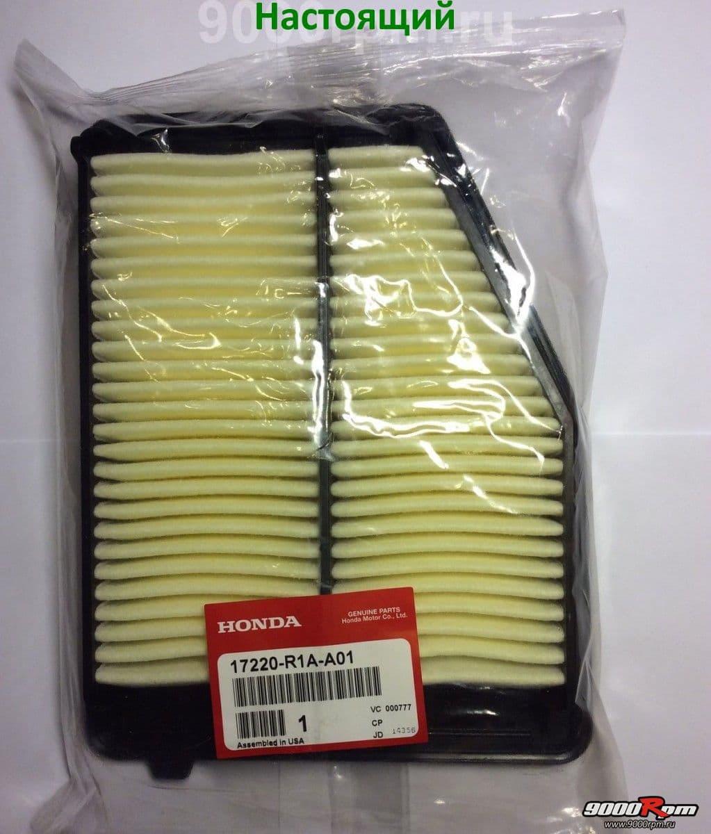 Автосервис Хонда 9000RpM: Ремонт Хонда